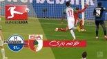 خلاصه بازی آگزبورگ 0 - پادربورن 0
