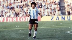 مارادونا: پیراهن 10 آرژانتین تا ابد مال من است