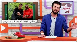از عصبانیت حسین حسینی تا ناراحتی بیرانوند از هواداران استقلال