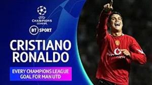 تمام گلهای کریستیانو رونالدو برای منچستر در لیک قهرمانان