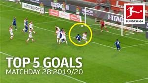 5 گل برتر هفته بیست و هشتم بوندسلیگا