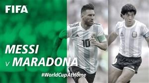 مقایسه مارادونا و لیونل مسی در جام جهانی
