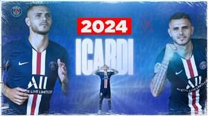 تمدید قرارداد ایکاردی با پاری سن ژرمن تا سال 2024