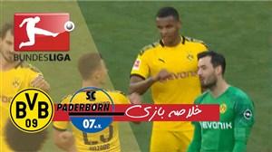 خلاصه بازی پادربورن 1 - دورتموند 6