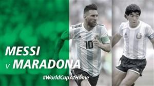 مقایسه لیونل مسی و مارادونا در تیم ملی آرژانتین