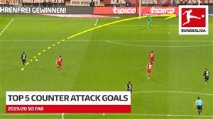 پنج ضد حمله فوق العاده از تیم های آلمانی