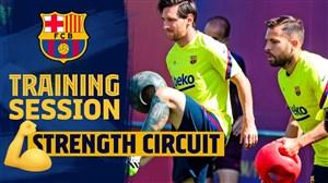 تمرینات فیزیکی و آمادگی جسمانی تیم بارسلونا