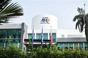 میزبانی ایران از سوی AFC تایید شد