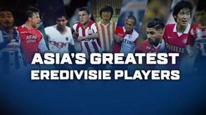 جهانبخش و قوچان نژاد نامزد برترین بازیکنان آسیایی لیگ هلند