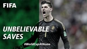سیوهای فوق العاده در تاریخ جام های جهانی