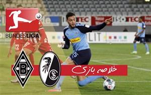 خلاصه بازی فرایبورگ 1 - مونشن گلادباخ 0