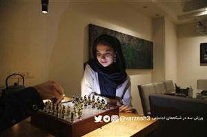 واکنش ستاره شطرنج زنان به شایعه مهاجرت