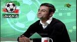 تاریخ فوتبال; مصاحبه با امید ابراهیمی در برنامه نود