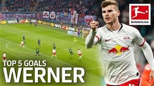 5 گل برتر تیمو ورنر در بوندسلیگا