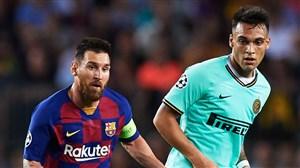 فرصت چهار روزه بارسلونا برای جذب ستاره اینتر