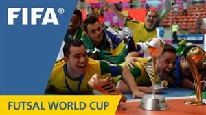 فینال تماشایی برزیل - اسپانیا در جام جهانی 2012