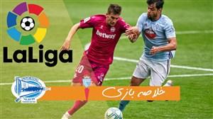خلاصه بازی سلتاویگو 6 - آلاوس 0