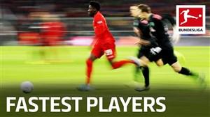 10 بازیکن سریع بوندسلیگا در فصل 20-2019