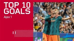10 گل برتر آژاکس در فصل 20-2019