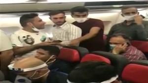 وضعیت نامناسب پرواز استقلال به سمت خوزستان