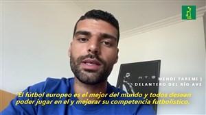 مهدی طارمی: همه آرزوی بازی در فوتبال اروپا را دارند