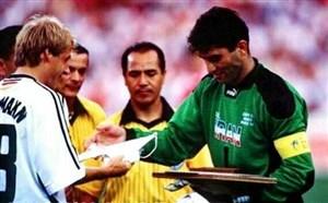 سالروز بازی خاطرهانگیز ایران - آلمان 1998