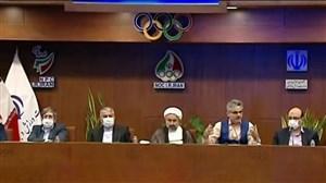هفتمین نشست فرهنگی ورزشی با عنوان تاثیر کرونا بر ورزش