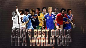 برترین گلهای بازیکنان آسیا در رقابت های جام جهانی