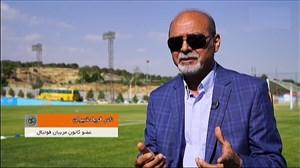 صحبت های اعضای کانون مربیان ایران از قرارداد ویلموتس
