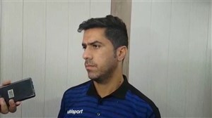صحبت های مهردادکریمیان پیش از بازی با نفت مسجدسلیمان