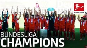 شادی بازیکنان بایرن پس از قهرمانی در بوندسلیگا