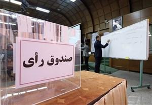 داستان عجیب و پیچیده انتخابات هیات فوتبال تهران