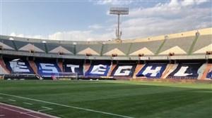 ورزشگاه آزادی آماده برگزاری اولین بازی در شروع مجدد لیگ