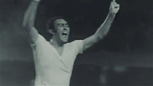 یازدهمین قهرمانی رئالمادرید در جامحذفیاسپانیا 1970