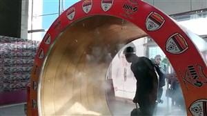 نگاهی به تونل ضدعفونی کننده در فولاد آرنا