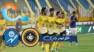 خلاصه بازی سپاهان 2 - گل گهر سیرجان 0