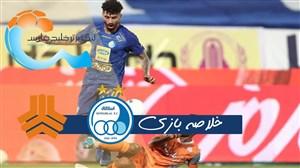 خلاصه بازی استقلال تهران 1 - سایپا 1