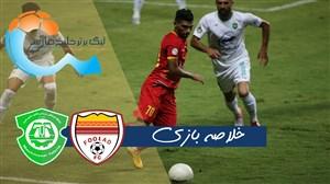 خلاصه بازی فولاد خوزستان 2 - ماشین سازی تبریز 1