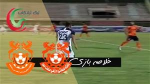 خلاصه بازی مس کرمان 0 - مس رفسنجان 0