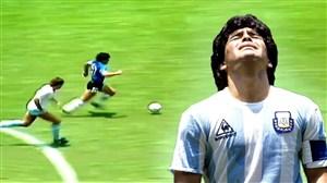 به یاد اسطوره بی تکرار جهان فوتبال; دیگو مارادونا