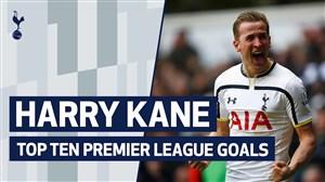 10 گل برتر هری کین در لیگ برتر جزیره