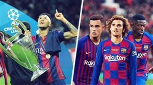 نفرین ابدی نیمار؛ روزی روزگاری بارسلونا