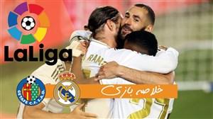 خلاصه بازی رئال مادرید 1 - ختافه 0