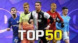 50 گل برتر فوتبال اروپا در ماه ژوئن 2020