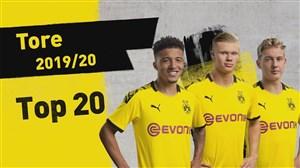 20 گل برتر دورتموند در فصل 20-2019