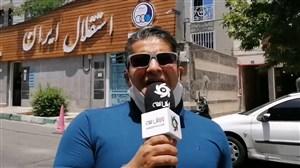 گزارش اختصاصی از محل باشگاه استقلال: شاید یک تصمیم شوک آور!
