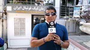 گزارش اختصاصی ورزش سه از مقابل سازمان لیگ