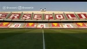 حال و هوای ورزشگاه آزادی قبل از دیدار پرسولیس - شاهین