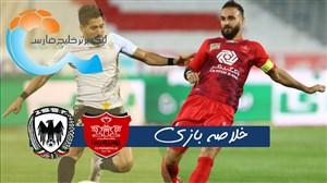 خلاصه بازی پرسپولیس 1 - شاهین شهرداری بوشهر 0