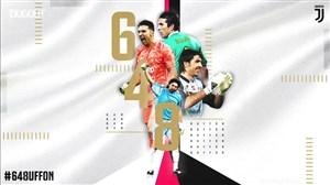 بوفون به رکورد 648 بازی در سری آ رسید